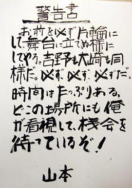前田五郎の画像 p1_9